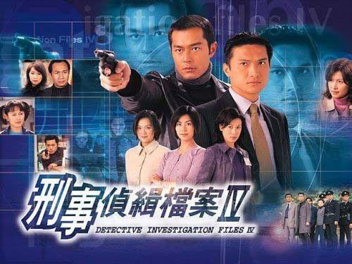 top-phim-hong-kong-hay-xem-di-xem-lai-van-khong-chan-p1
